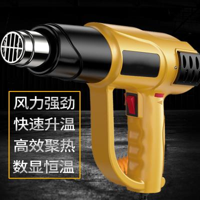 數顯調溫熱風槍汽車貼膜烤槍阿斯卡利熱縮槍吹風機小型工業塑料焊槍F3 升級側數顯調溫(工具箱)送五件套-2500W