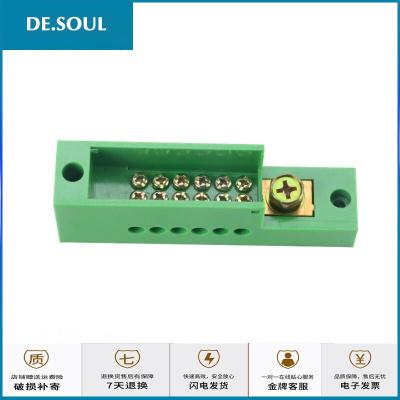 苏宁放心购一进六出接线端子 直进单极六表户 分线盒接线器并线电线 零线排