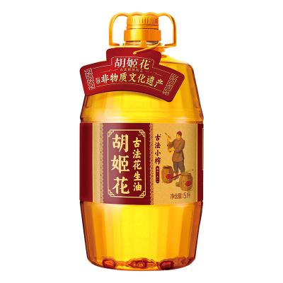 胡姬花古法小榨花生油5L大桶装一级压榨家用炒菜山东花生食用油