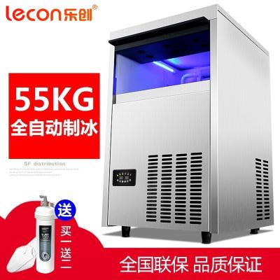 樂創(lecon)制冰機商用 全自動大型容量KTV奶茶店小型家用迷你方冰塊 商用大型制冰機 55KG不銹鋼
