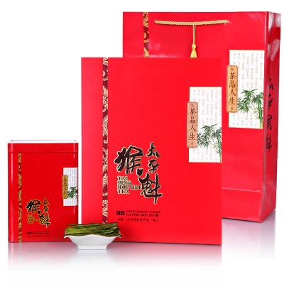 【2罐裝禮盒】【代寫卡片】蒲草茶坊新品新茶四大徽茶太平猴魁安徽原產200g/罐*2罐