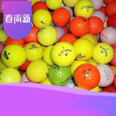 保證質量新款品二手高爾夫球混合雜牌球9-10成新50個【定制】 彩球大品牌9.5成新以上