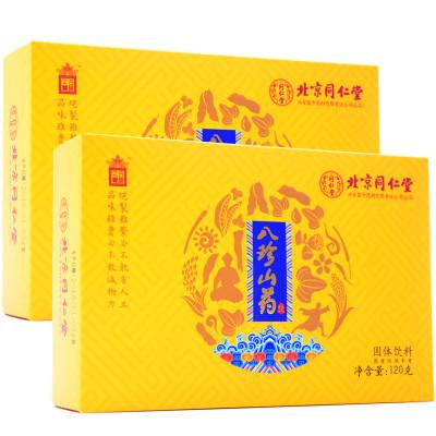 同仁堂 八珍山藥飲五谷營養早餐代餐粉 傳統滋補養生茶飲早餐粥120g*2盒
