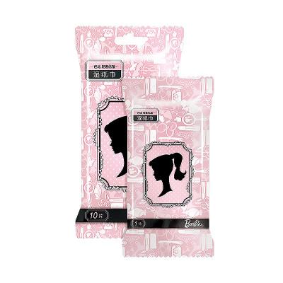 芭比(Barbie)湿巾10片单片包装手口湿巾小包随身装实惠卫生湿巾纸