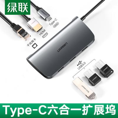 绿联typec扩展坞拓展macbookpro雷电3适用华为matebook13笔记本air手机hdmi分线配件usb转接