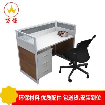 【万?!堪旃揖?屏风办公桌职员桌 现代简约单人位四人位屏风办公台电脑桌 可定制其他