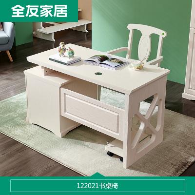 全友家私 書房家具套裝 書桌椅 美式鄉村書房電腦桌白色書桌椅122021 木質人造板家具