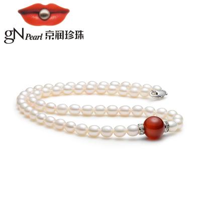 【京润珍珠】静心 白色米形淡水珍珠项链 珍珠玛瑙项链 送女友 银泰同款 珠宝宠自己送妈妈