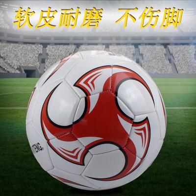 蘇寧好貨mysports5號成人足球 男子兒童訓練賽腳感磨學生訓練球聚興新款