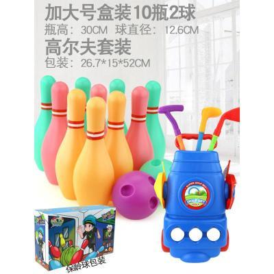 兒童塑料迷你保齡球玩具戶外套裝寶寶男孩3-4-5-6周歲保林保玲球【定制】 30cm加大號馬卡龍10瓶2球高