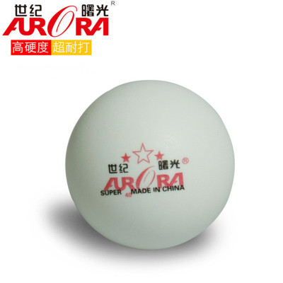 FURRA 世纪曙光 官方正品乒乓球三星专业练习比赛训练球