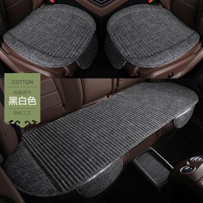 汽車坐墊四季通用亞麻ins網紅抖音同款養生車內用品全套女性座墊 黑白色三件套