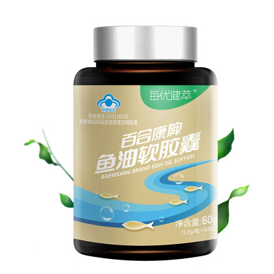 每优健萃 百合康牌鱼油软胶囊深海鱼油 1.0g/粒*60粒