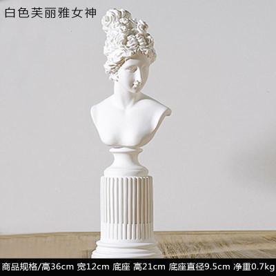 沉默是金 抽象工藝品創意北歐塑擺件復古辦公室客廳 裝飾品禮品【定制】 白色芙麗雅女神