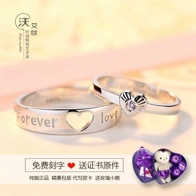 春节礼物 缕空创意情侣戒指一对韩版简约S925纯银对戒男女开口刻字银饰品