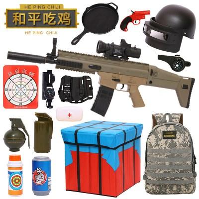 。awm絕地求生吃雞98k兒童玩具狙擊搶電動水彈男孩和平精英全套裝 電動SCAR-L吃雞15件套 7-10歲【送水彈】