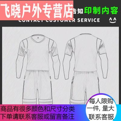 兒童籃球服套裝秋冬季小訓練服男女童長袖緊身褲球衣