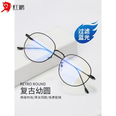 【廠家直供】防藍光輻射電腦手機眼鏡男平面平光鏡框女韓版潮無度數護目近視鏡防輻射眼鏡瑞希羅