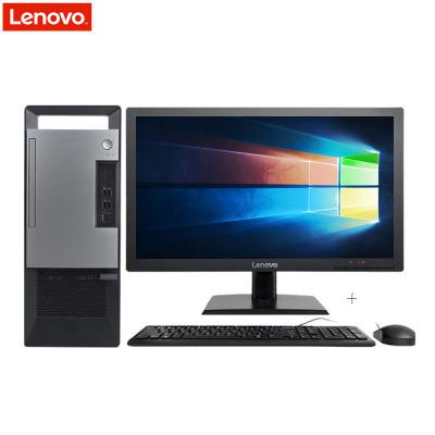 聯想(Lenovo)揚天T4900V 21.5英寸 臺式電腦(Intel i5-8400 8G 1T+128GSSD 2G獨顯 DVD刻錄)商用辦公企業采購家庭娛樂學生用機性價比機