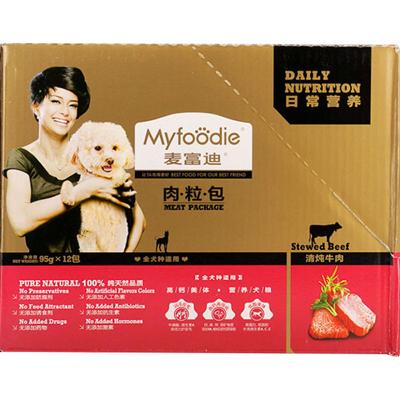 麥富迪狗濕糧濃湯雞肉95g*12包妙鮮包 狗罐頭 狗糧 濃湯雞肉拌糧拌飯搭檔