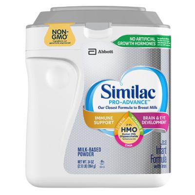 Abbott 美国雅培 心美力Similac 低聚糖HMO 非转基因婴幼儿奶粉 1段 (0-12个月) 964g/罐
