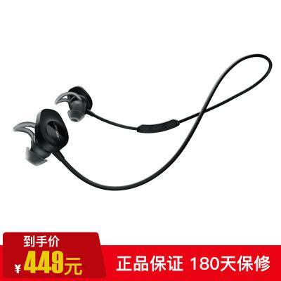 【二手99新】Bose Soundsport wireless 博士无线蓝牙运动耳机 99新耳机和配件 黑色