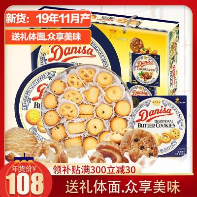 皇冠(Danisa) 进口曲奇饼干908g 礼盒装 皇冠丹麦曲奇黄油饼干 伴手礼 印尼进口