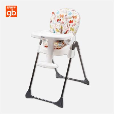 gb好孩子儿童餐椅婴儿多功能可折叠宝宝餐椅吃饭座椅Y5800