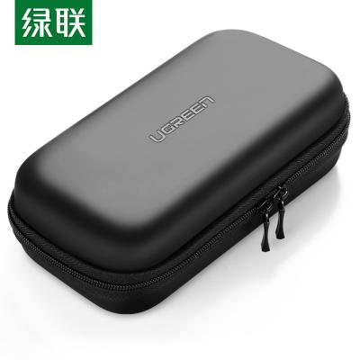 绿联 移动硬盘盒保护包2.5寸 数据线电源充电线耳机线便携多功能数码配件硬壳内胆收纳保护套 黑40707