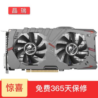 【二手9成新】七彩虹 GTX 960 4G 臺式機高端游戲顯卡 吃雞LOL逆水寒 七彩虹 GTX 960 4G白色款