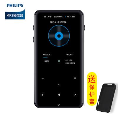 飞利浦(PHILIPS) SA1508 随身听学生MP3小巧蓝牙音乐播放器英语听力便携式小型可外放AB复读一键变速