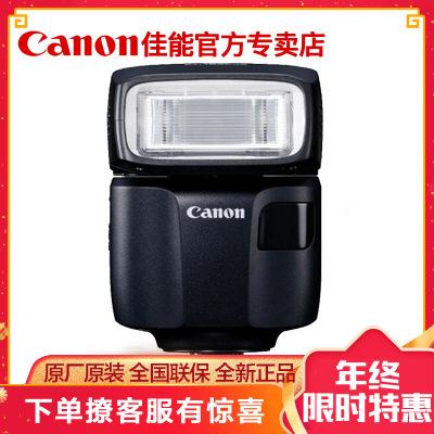 佳能(Canon) SPEEDLITE EL-100 机顶闪光灯 适用于佳能EOS单反 微单相机 外拍灯