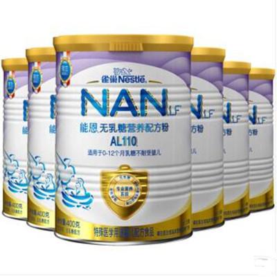 能恩AL110無乳糖 防腹瀉嬰兒營養配方奶粉400g * 6罐