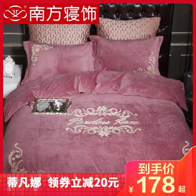 南方寝饰双面牛奶水晶珊瑚绒四件套冬季床上法兰绒床单被套法莱绒