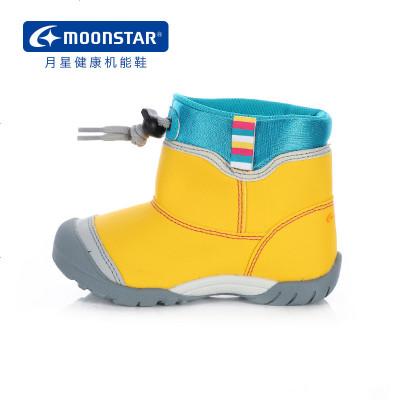 Moonstar月星儿童雨鞋男童女童幼儿园3-7岁雨靴防滑防踢水鞋
