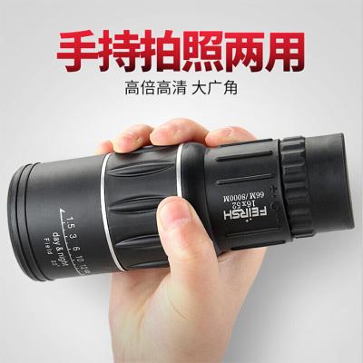 菲萊仕單筒手機望遠鏡高倍高清非紅外夜視特種兵清晰演唱會拍照