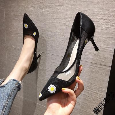 蕾絲網紗高跟鞋女細跟2020年秋季新款百搭法式性感尖頭小雛菊單鞋