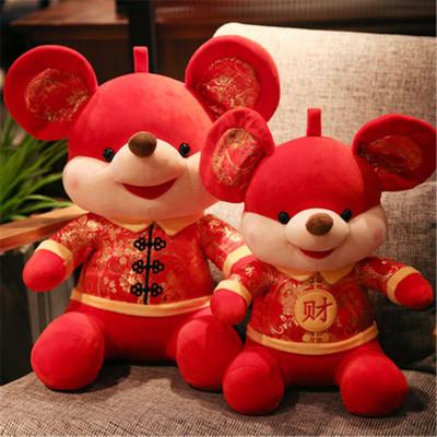2020鼠年吉祥物毛绒玩具公仔微笑唐装发财老鼠玩偶生肖鼠公司年会礼品
