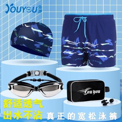 泳褲男防尷尬套裝男士平角泳衣泳褲大碼寬松速干游泳三件套泡溫泉