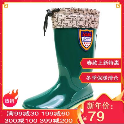 强人3515女棉雨靴中筒保暖秋冬雨鞋防滑水鞋成人加绒劳保工作胶鞋