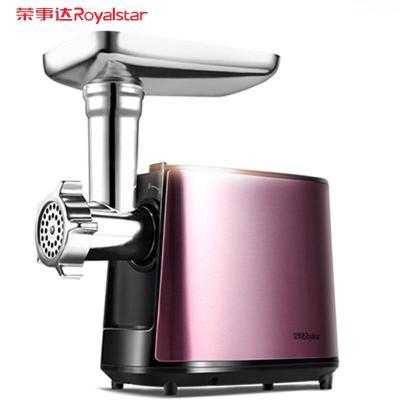 【春節不打烊】榮事達(Royalstar)家用小型電動絞肉機多功能不銹鋼碎肉攪餡機全自動商用灌腸 升級款豪華套餐