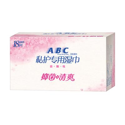 ABC衛生濕巾 私處 女士 衛生護理濕紙巾18片/盒 弱酸性 清潔