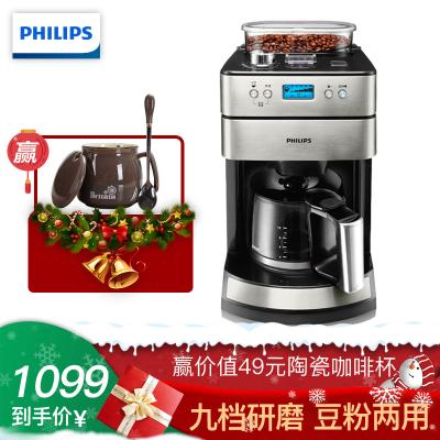 飞利浦(Philips) 咖啡机 滴漏式家用全自动现磨一体带咖啡豆研磨功能 HD7751/00(美式)不锈钢