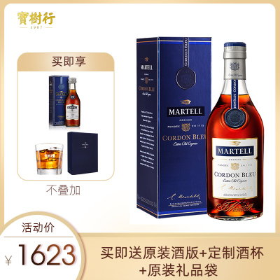 寶樹行 馬爹利藍帶1000ml MARTELL干邑白蘭地 法國原裝進口洋酒