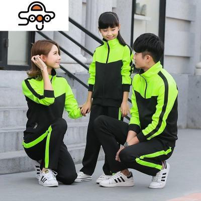 春秋季小學生校服套裝初中高中班服定做長袖長褲子男女大碼兩件套