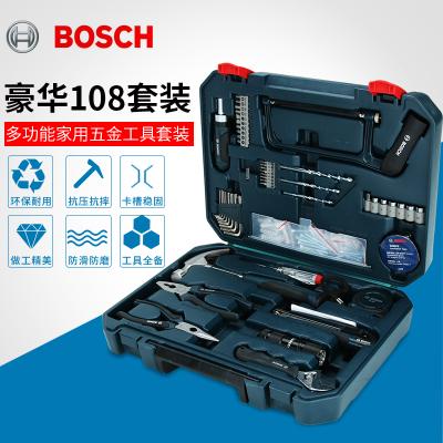 博世(BOSCH)五金工具箱套裝家用手動多功能12/66/108件套內六角螺絲刀鉗子 12件套