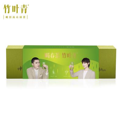 【2020新茶上市】竹葉青茶葉峨眉高山綠茶特級(品味)禮盒120g雙李定制款