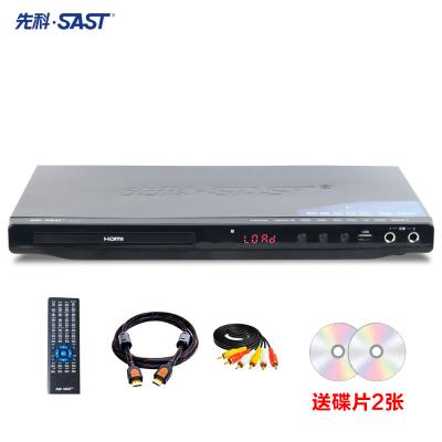 SAST/先科 SA-188a家用DVD影碟機HDMI高清播放機器EVD VCD播放機5.1聲道