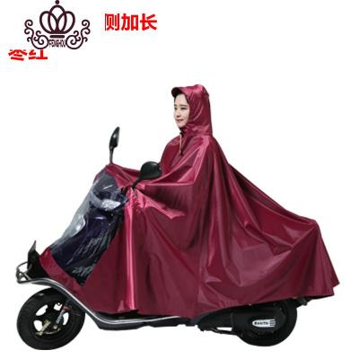 電動電瓶車摩托車專用雨披男女大號雨衣長款全身防水衣么托無鏡套