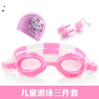 古达儿童泳镜女童男童防水防雾高清小孩宝宝可爱卡通游泳镜泳帽套装
